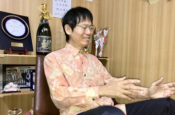 会社概要|沖縄でTOTOをはじめと...